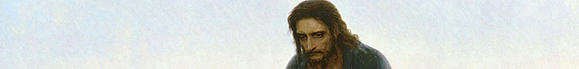 Christ in the Desert / Kramskoĭ, Ivan Nikolaevich, 1837-1887 / 1872 (Click the picture for more information)